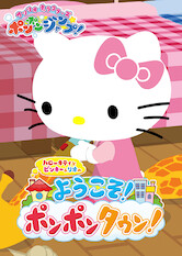 Search netflix Sanrio Characters Pon Pon Jump Hello Kitty and Pinky and Leo's Welcome Pon Pon Town!