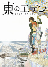 Search netflix EDEN OF THE EAST