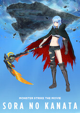 Search netflix Monster Strike The Movie: Sora no Kanata