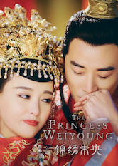 The Princess Wei Young