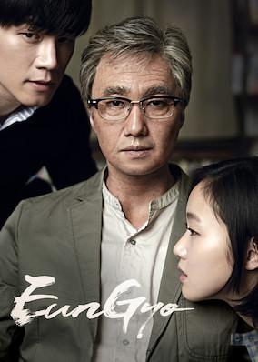 Eungyo