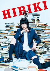 Search netflix Hibiki