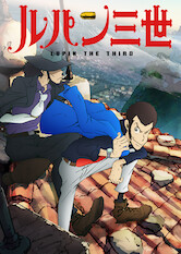 Search netflix Lupin the Third Part 4