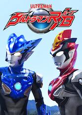 Search netflix Ultraman R/B