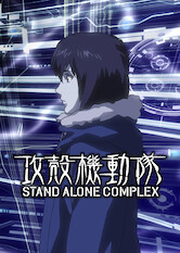 Search netflix Ghost in the Shell: Stand Alone Complex