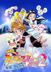 Search netflix Pretty Cure Max Heart 2: Friends of the Snow-Laden Sky