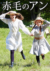Search netflix L.M. Montgomery's Anne of Green Gables