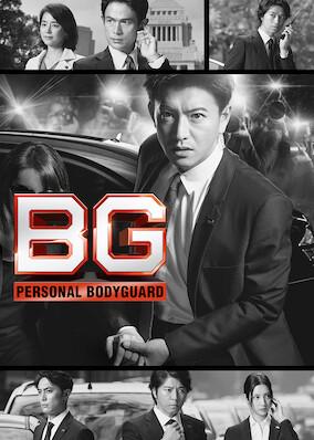 BG Personal Bodyguard