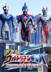 Search netflix Ultraman Ginga S The Movie
