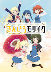 Search netflix Kinmoza!