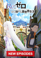 Search netflix Re:ZERO -Starting Life in Another World-