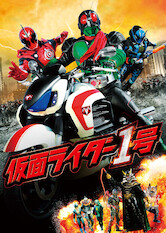 Search netflix The Masked Rider #1