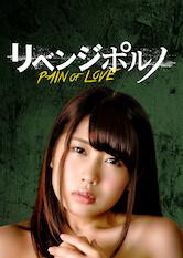 Search netflix Revenge Porn: Pain of Love