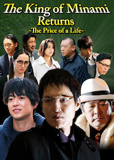 Search netflix The King of Minami Returns - The Price of a Life