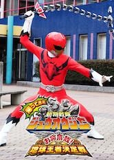 Search netflix Doubutsu Sentai Zyuohger Returns: Give Me Your Life! Earth Champion Tournament