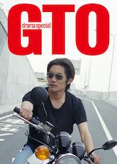 Search netflix GTO Drama Special