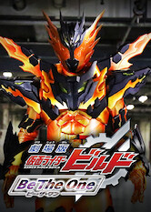 Search netflix Kamen Rider Build the Movie: Be the One