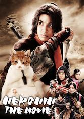 Search netflix Neko Ninja
