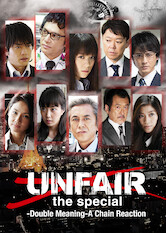 Search netflix Unfair the Special: Double Meaning -A Chain Reaction