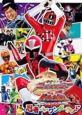 Search netflix Shuriken Sentai Ninninger vs. ToQger the Movie: Ninja in Wonderland