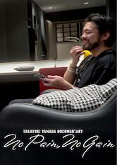 Search netflix 'No Pain, No Gain.' Takayuki Yamada Documentary: Full Version
