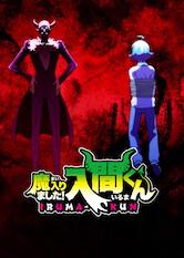 Search netflix Welcome to Demon School!  Iruma-kun