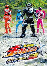 Search netflix Uchu Sentai Kyuranger the Movie: Geth Indaver Strikes Back