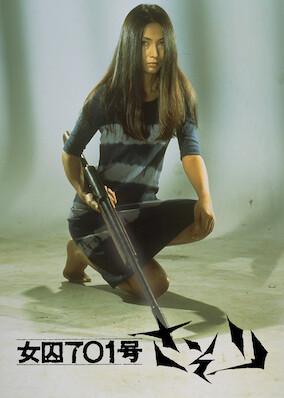 Female Prisoner #701: Scorpion
