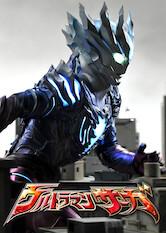Search netflix Ultraman Saga