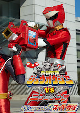 Search netflix Zyuohger vs. Ninninger the Movie