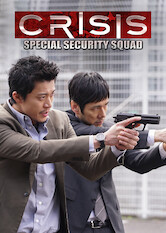Search netflix Crisis: Special Security Squad