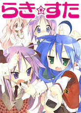 Search netflix Lucky Star