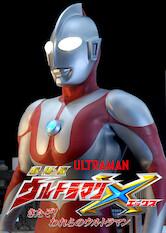 Search netflix Ultraman X: Here It Comes! Our Ultraman