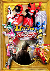 Search netflix Kaitou Sentai Lupinranger vs. Keisatsu Sentai Patranger en Film