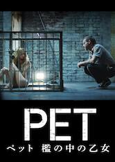 Search netflix Pet