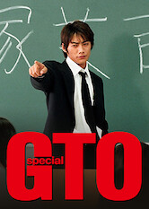 Search netflix GTO Special