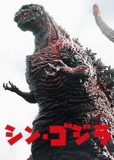 Search netflix Godzilla: Resurgence