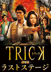 Search netflix Trick The Movie: Last Stage