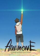 Search netflix Eureka Seven Hi-Evolution: Anemone