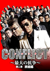 Search netflix Conflict: Saidai no Kousou I