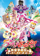 Search netflix Yes! Pretty Cure 5 GoGo! the Movie:  a Happy Birthday in the Sweet World