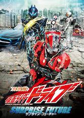 Search netflix Kamen Rider Drive The Movie